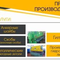 Продаются производственные станки, в г.Бишкек