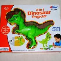 Проектор Динозаврик 3 в 1 учимся рисовать, в Москве