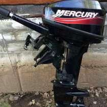 Продаётся лодочный мотор Mercury 15, в Москве