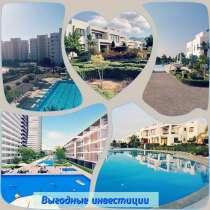 Своя квартира на Северном Кипре, в г.Кишинёв