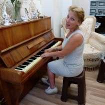 Учитель музыки, в г.Тбилиси