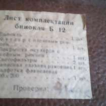 Продам срочно, в Волгограде