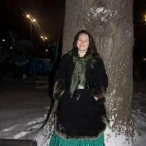 Няня-гувернантка, в Чебоксарах