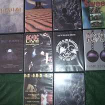 Коллекция рока DVD, в Кемерове