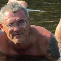 Пётр, 55 лет, хочет пообщаться, в Перми
