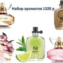 Набор от компании Avon по цене склада, в Москве