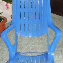Кресло для дачи, двора или другого места на свежем воздухе, в Томске