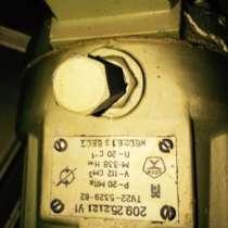 регулируемые аксиально-поршневые гидромоторы 209.25.21.21 (аналог 303.112.1000) 7шт, новые, в Ейске