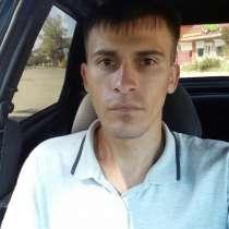 Виталий, 24 года, хочет познакомиться, в Краснодаре