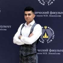 Репетитор по обществознанию, в Москве