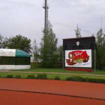 Тенты навесы реклама флаги, в Симферополе