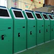 Платежные терминалы NRI, в г.Сухум