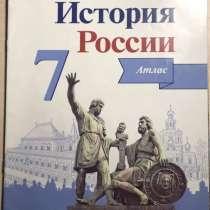 Истории россии 7 класс атлас, в Березовский