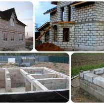 Строительство домов и коттеджей под ключ, в Когалыме