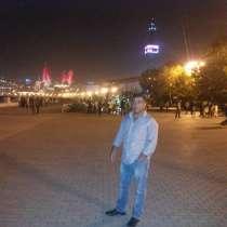 Faiq, 46 лет, хочет познакомиться, в г.Баку