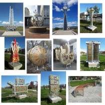 Cтелы, скульптуры, садово-парковые малые архитектурные формы, в г.Астана