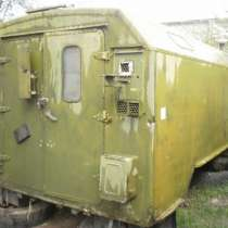 Кунг, демонтируемый с автомобиля КАМАЗ, в г.Кременчуг
