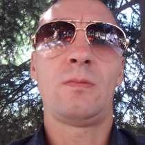 Юрий, 40 лет, хочет познакомиться – В активном поиске, в г.Макеевка