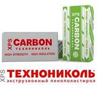 Экструдированный пенополистирол CARBON ECO, в г.Борисов