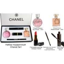 Женский подарочный набор Chanel 5 в 1, в Санкт-Петербурге
