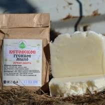Кетовское гусиное мыло 100% натуральное, в Кургане