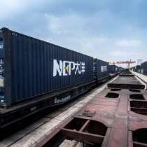 Доставка грузов из NINGBO в Москвы, в г.Гуанчжоу