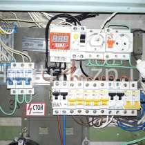Услуги дипломированного электрика, в г.Душанбе