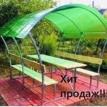 Беседки с лавочками и столиком, в Голицыне