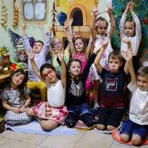 Детский досуговый центр, в Сочи