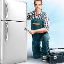 Ремонт холодильников на дому, в Волгограде