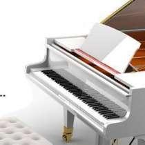 Фортепианный мастер (настройщик пианино), в Новосибирске