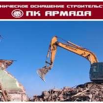 Демонтаж зданий и сооружений, в Уфе
