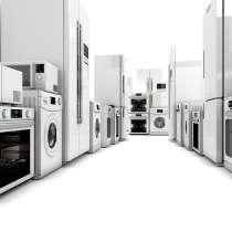 Ремонт стиральных машин, в Нижнем Тагиле