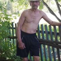 Иван, 64 года, хочет пообщаться, в Тайшете