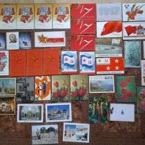 Набор открыток СССР, в Кингисеппе