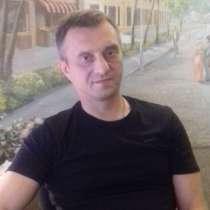 Эдуард, 47 лет, хочет познакомиться – Ищу свою половинку, в Одинцово