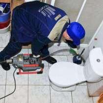 Мелкий ремонт сантехники, в Чебоксарах