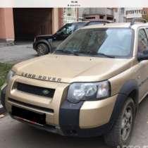 Автомобиль Land Rover, в Екатеринбурге