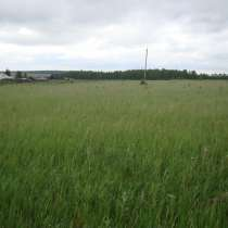 ПРОДАМ ----------- фермерский участок земли в размере 7 га, в Иркутске