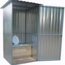 Летний душ и туалет для дачи, в Москве