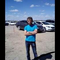 Sergey, 32 года, хочет пообщаться, в г.Уральск