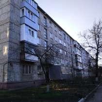 Продам 2 ком. кв. м. Индустриальная, в г.Харьков
