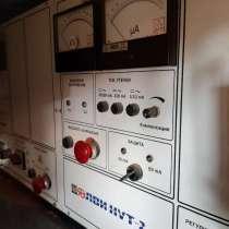 Электролаборатория, в Москве