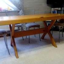 Породам обеденный стол, в Голицыне