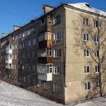 Продам квартиру 1 комнатную. Жигулевск. Яблоневый овраг, в Жигулевске