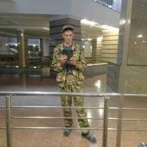 Вячеслав, 45 лет, хочет пообщаться – Вячеслав, 45 лет, хочет познакомиться, в Горно-Алтайске