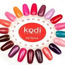 Гель-лак для ногтей Kodi. Оригинал, в Москве