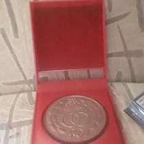 Продам жетоны и монеты, в г.Одесса