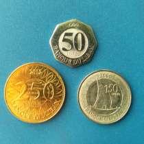 Набор монет Ливана, в Улан-Удэ
