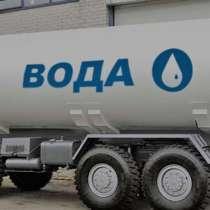 Доставка водопроводной воды для любых нужд, в Ростове-на-Дону